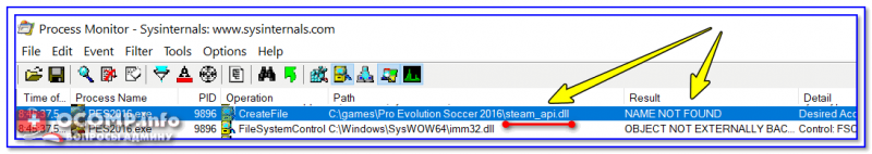 Нашлись несколько строк, в одной из которых нет файла...
