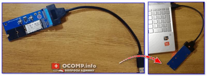 Подключение к USB порту через переходник