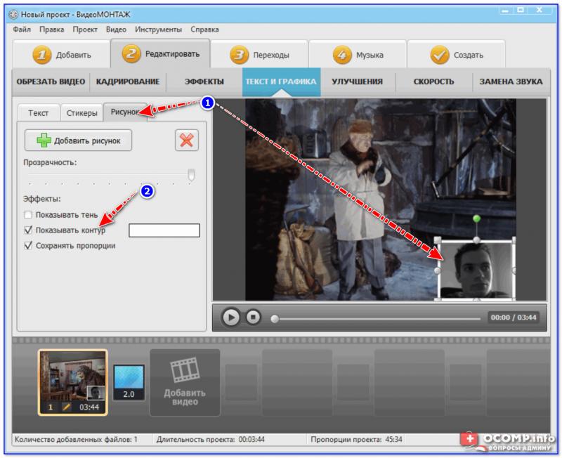 Рисунок установлен поверх изображения видео