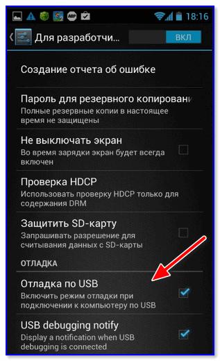 Для разработчиков