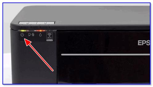 Один из принтеров Epson - устройство подключено к сети