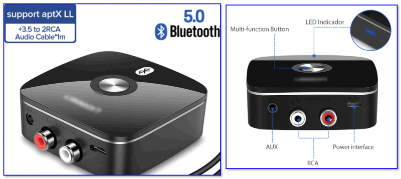 Bluetooth Receiver (3,5 мм Jack Aux, RCA)