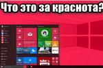 krasnyiy-ekran