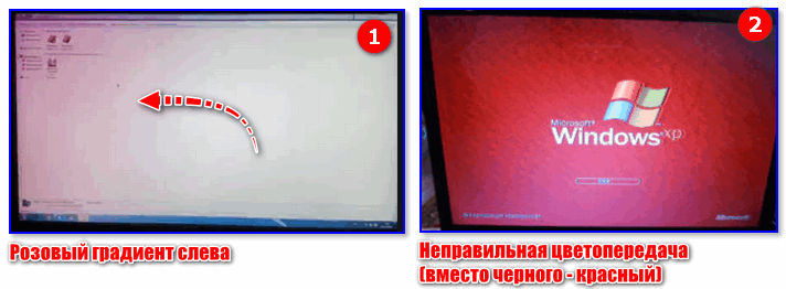 Пара примеров проблем с мониторами