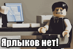 yarlyikov-net