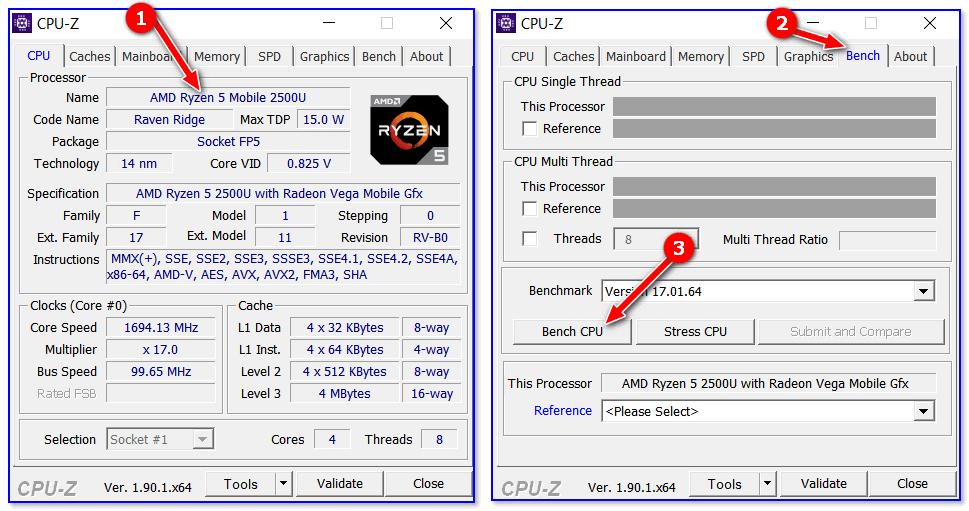 Bench CPU / старт теста