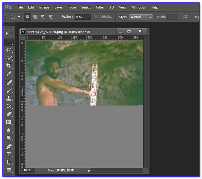 Photoshop - окрыт битый файл