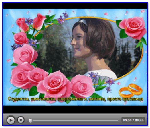 Видео-открытка - своими руками за 5-10 мин.!
