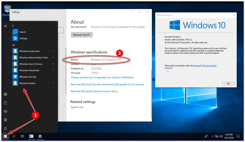 Windows 10 LTSC / Кликабельно