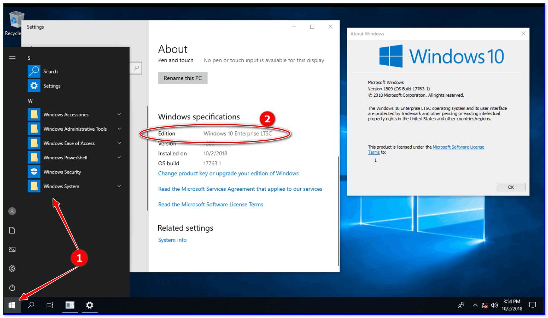 Windows 10 LTSC: скриншот меню ПУСК и рабочего стола