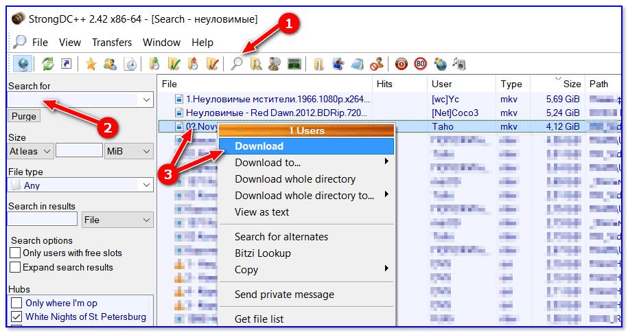 Загрузка и поиск файлов