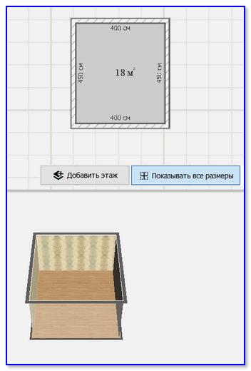 3D дизайн создается автоматически