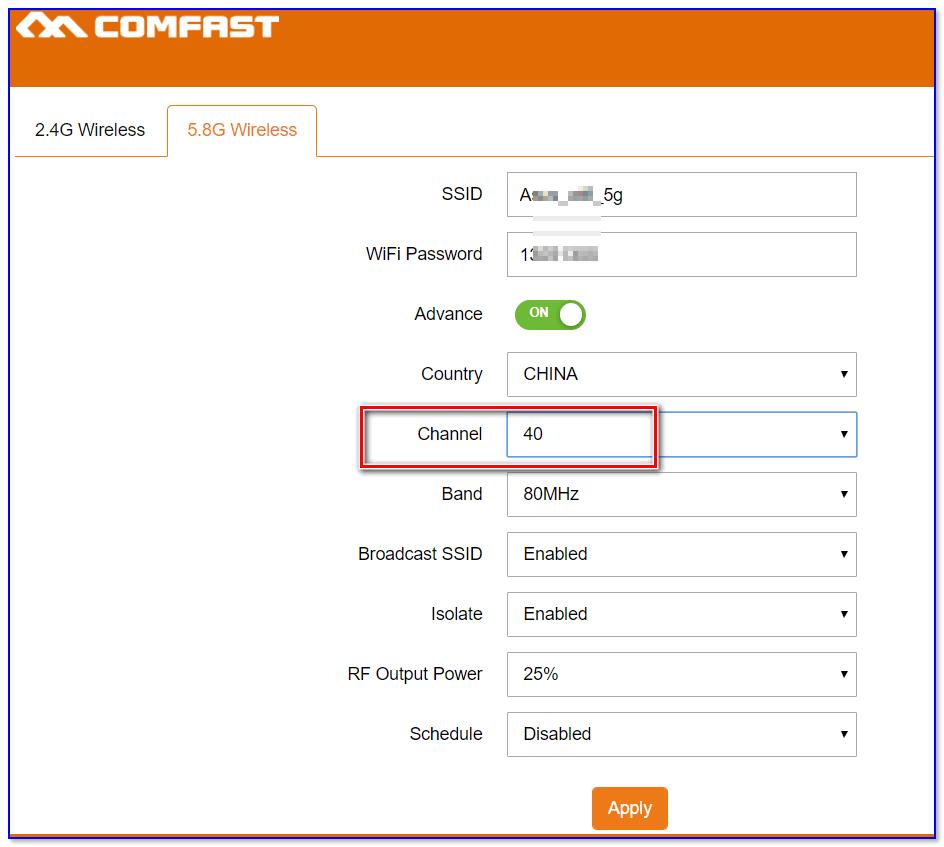 Channel - роутер Comfast