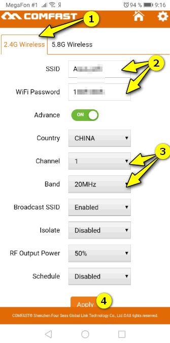 Настройка беспроводной сети