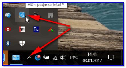 Настройки Intel HD карты