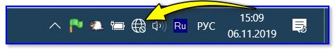 Сети нет (роутер не подключен!) В качестве прмиера