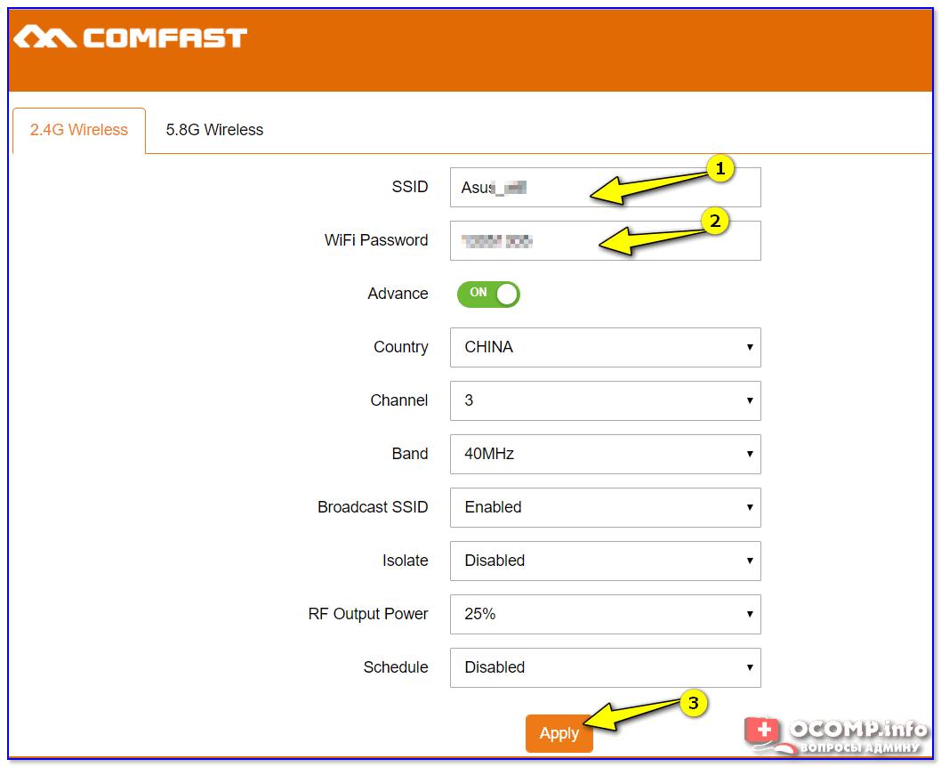 Задание настроек для частоты 2,4G (Comfast)