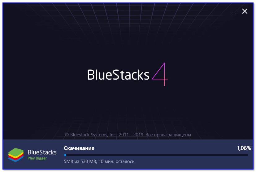 BlueStacks — скриншот установки эмулятора