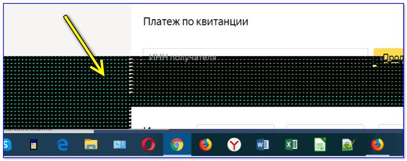 Черно-зеленые полосы при работе в браузере