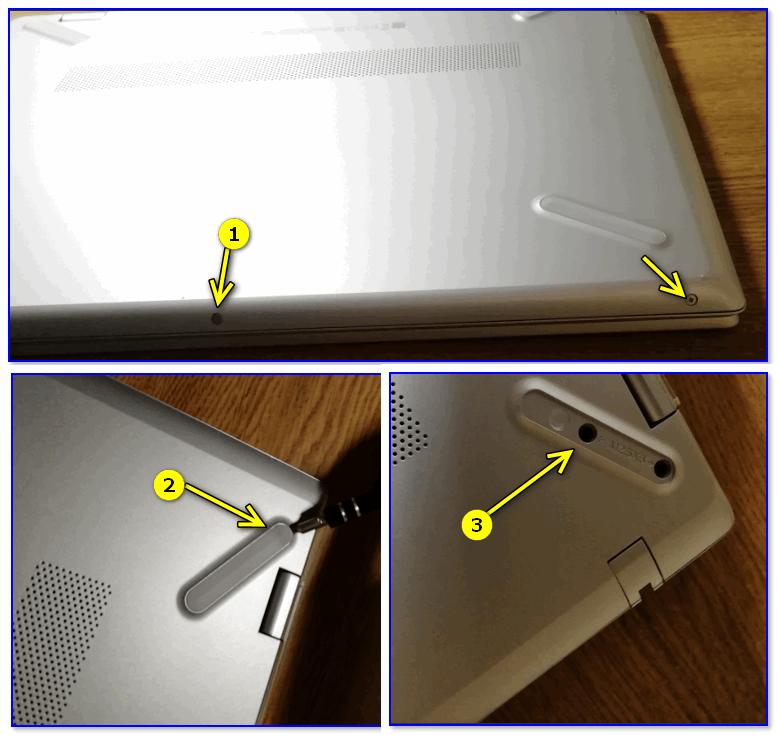 Как снять заднюю крышку ноутбука
