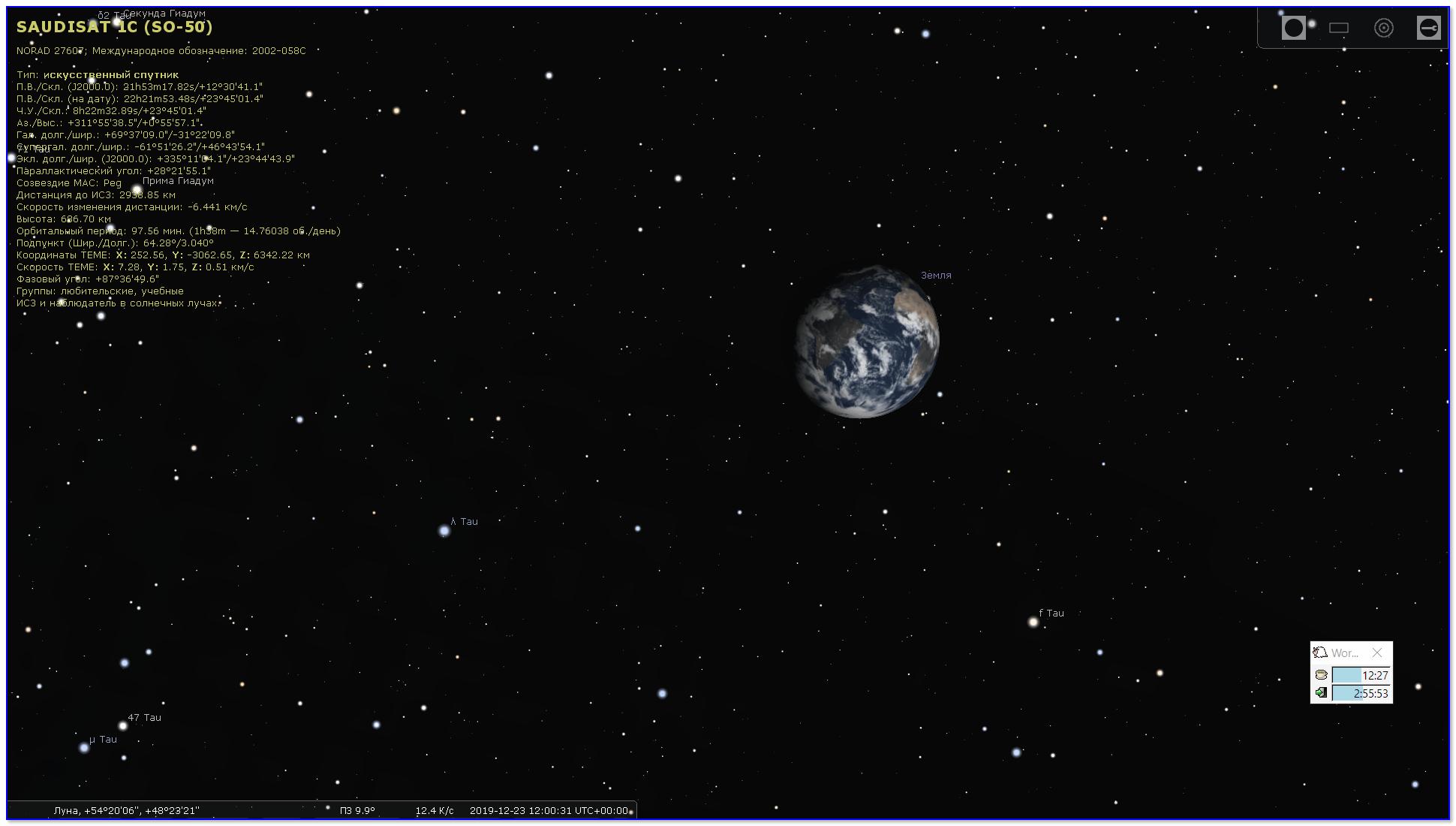 Как выглядит Земля из космоса, если на нее смотреть с Луны