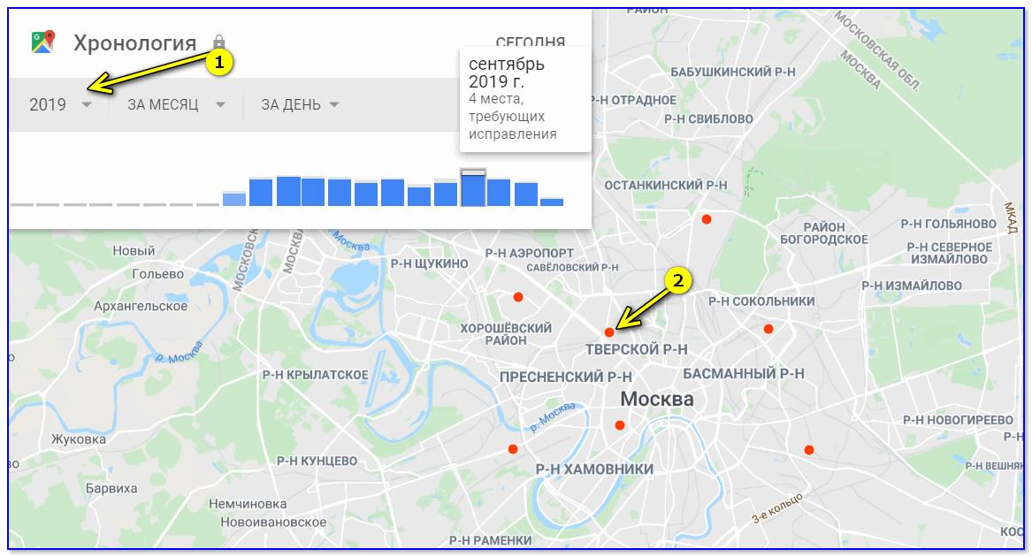 Красные точки на карте указывают ваши места пребывания... / Скрин с карт Google