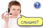 menya-slyishno-au