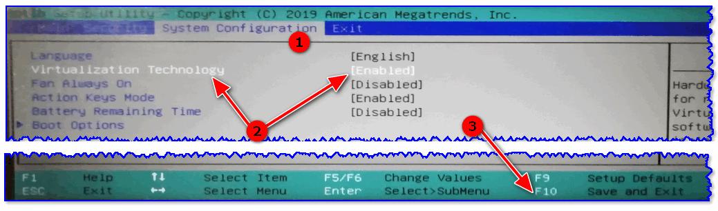 Настройки BIOS — включаем виртуализацию