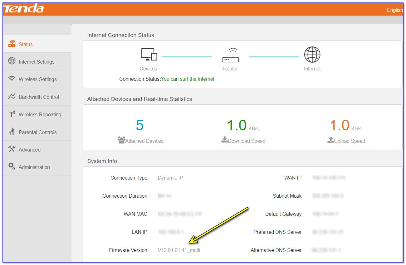 Новая версия прошивки на англ., но все работает!