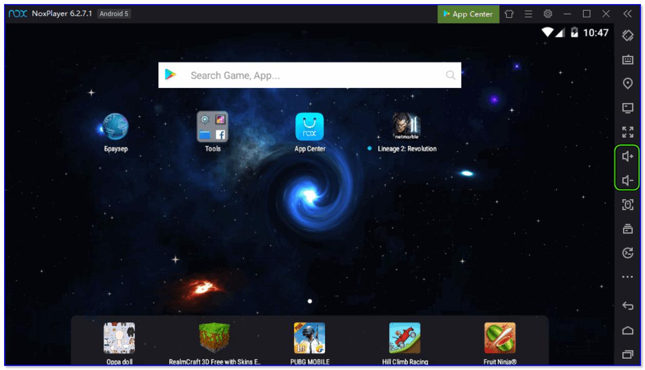 Nox App Player — главное окно приложения