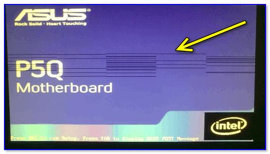 Полосы в BIOS