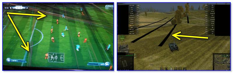 Пример полос в играх
