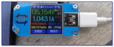 USB-тестер (с AliExpress)