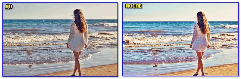 до и после обработки