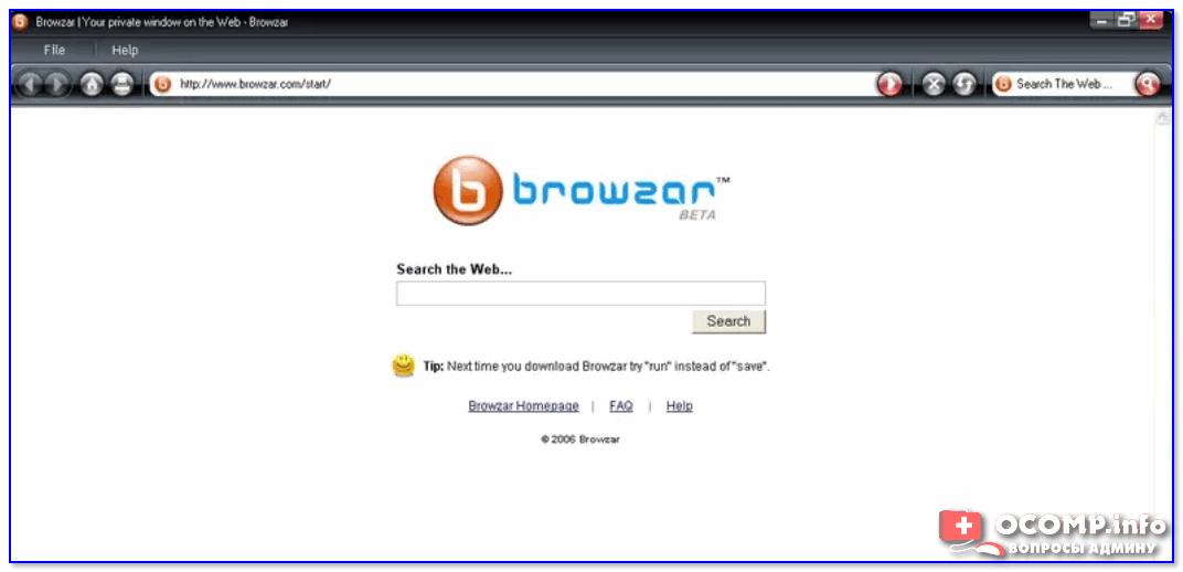 Browzar Black — с виду обычный браузер...