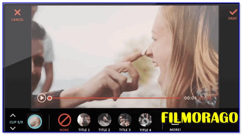 FilmoraGo — пример обработки