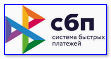 Логотип СБП