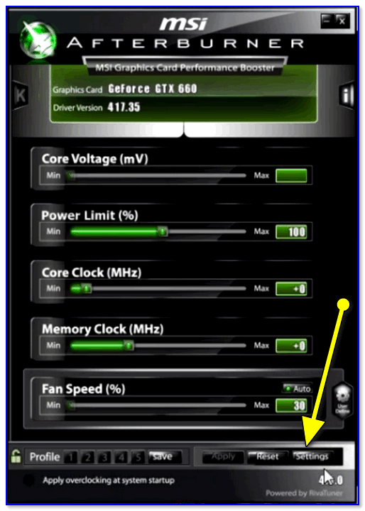 MSI Afterburner — открываем настройки программы
