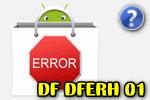 oshibka-df-dferh-01