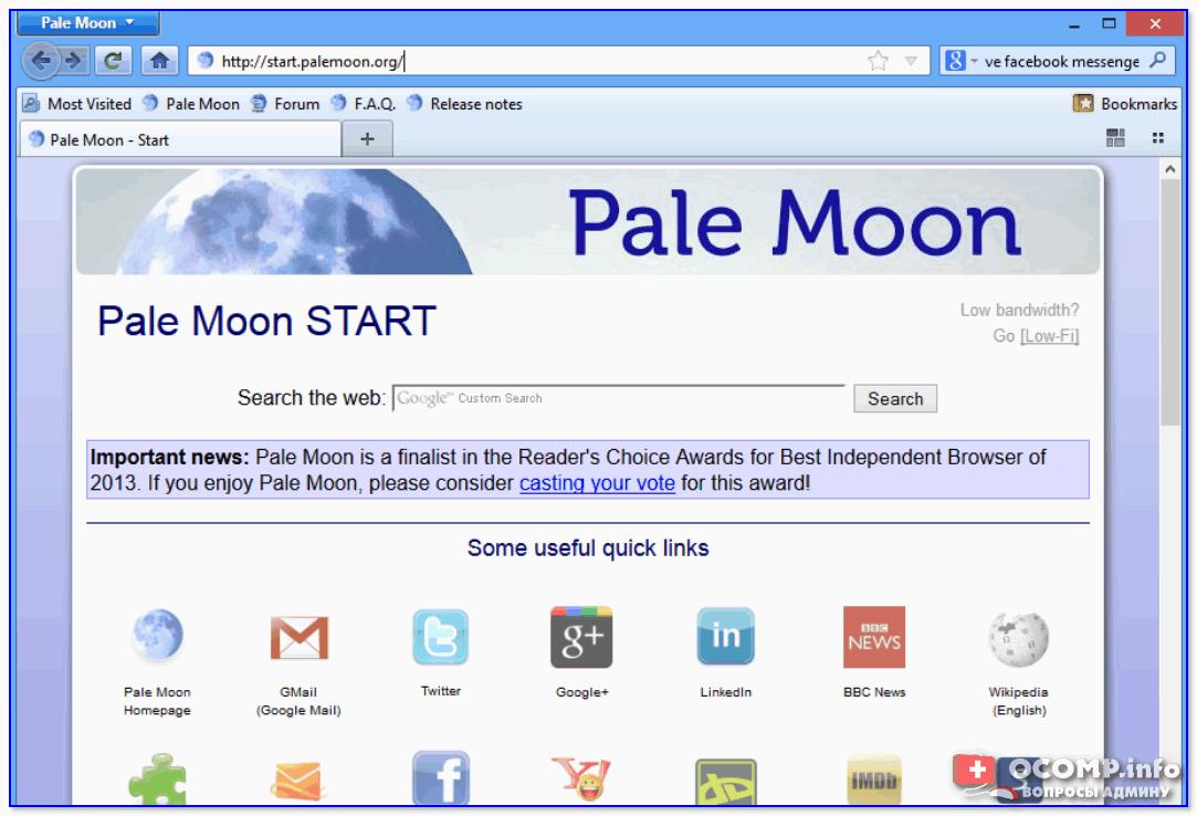 Palemoon — скриншот главного окна браузера