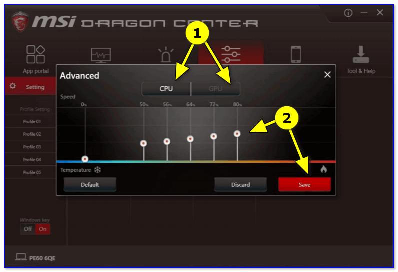 Ручная регулировка кулера видеокарты (GPU) и ЦП (CPU)