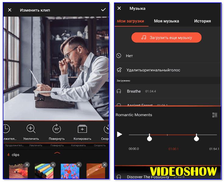 VideoShow — примеры обработки видео (от разработчиков)