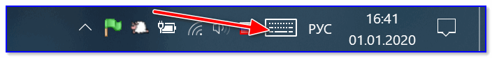 Значок сенсорной клавиатуры
