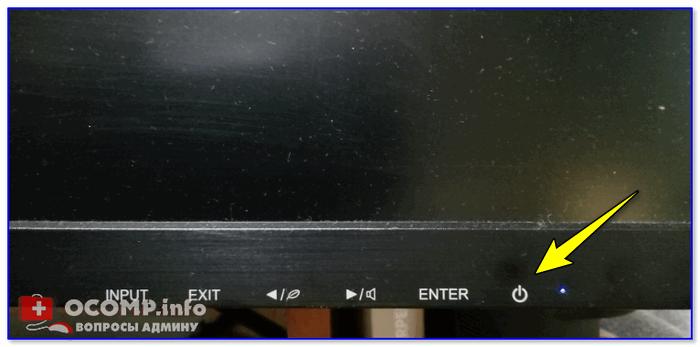 Кнопка выключения на мониторе