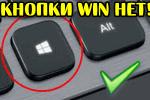 knopki-win-net