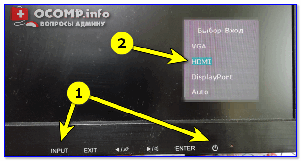 Настройки монитора — Input (получение сигнала)