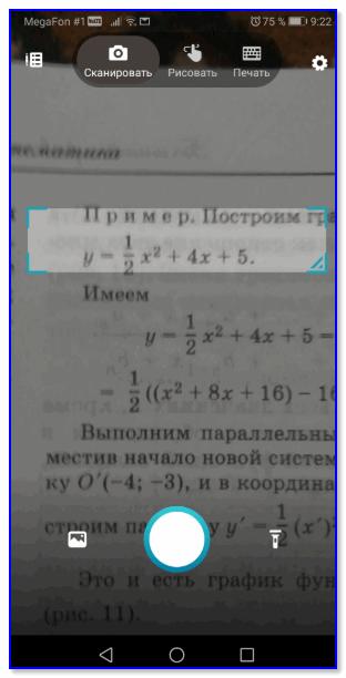 Пример из учебника