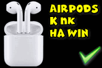 airpods-k-pk-na-windows