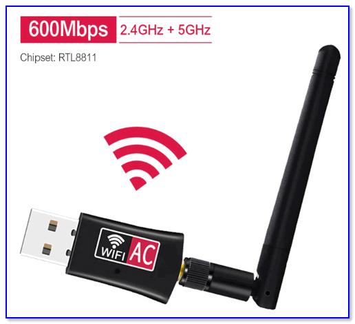 Внешний вид беспроводного Wi-Fi адаптера