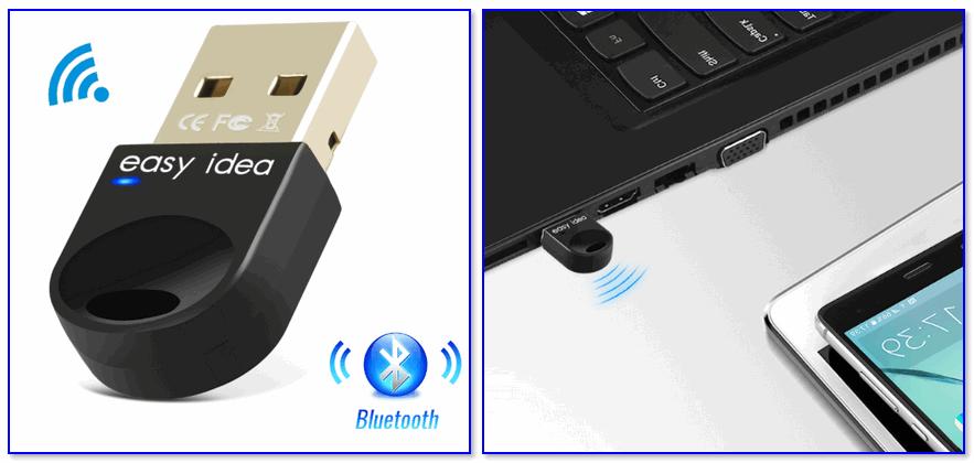 Bluetooth-адаптер (от Easy Idea)